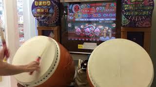 Player:はぎ Place:ハローズガーデン下妻店 やってて楽しい譜面ランキン...