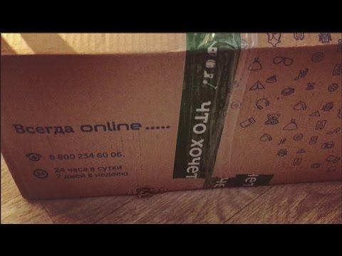 Заказ товаров с OZON.RU. Плюс отзыв о магазине