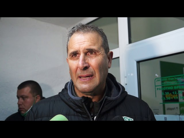 Димитър Димитров след Берое - Арда (31.10.2020 )