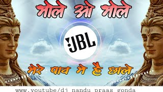 Bhole O Bhole DJRemix by DjNandu Paswan