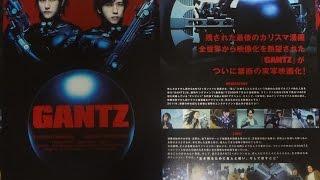 GANTZ A 2011 映画チラシ 2011年1月29日公開 【映画鑑賞&グッズ探求記 ...
