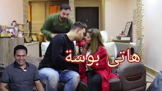 مسرحية : اختفاء ياسمين & تمثيل : احمد حسن و زينب | Senawy