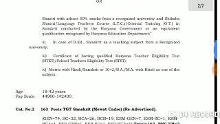 हरियाणा में निकली बम्फर नोकरी ही नोकरी। Official Notice| Announced by KaraMazu Sarkari Naukrip