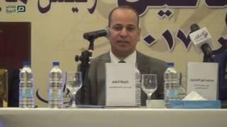 مصر العربية | رئيس الأهرام الاقتصادي: تحرير سعر الصرف أدى لتدعيات سلبية