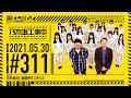 【公式】「乃木坂工事中」# 311「芸能界すごろく②」2021.05.30 OA