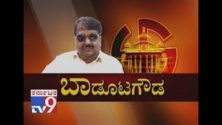 `Badoota Gowda`: Siddaramaiah Shocks JDS By Fielding Manje Gowda Against Revanna At Holenarasipura