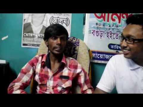 Hero Alom Interview