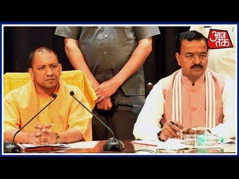 SP ने CM योगी और Dy CM केशव प्रसाद मौर्या के किले पर अपना झंडा लहराया