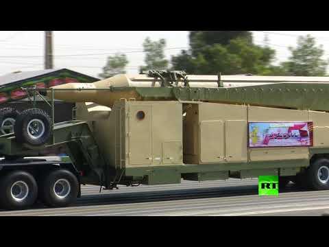 إيران تكشف عن أسلحة جديدة خلال عرض عسكري  - نشر قبل 5 ساعة