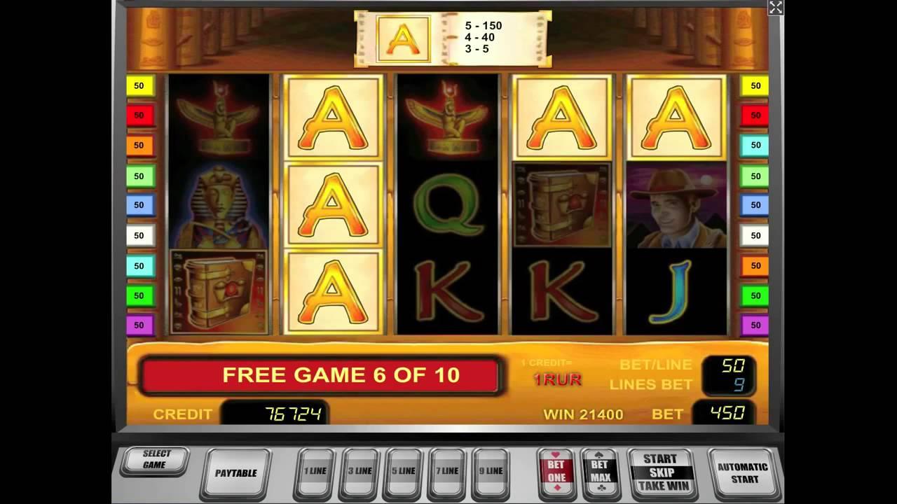 Способ выигрывать каждый день в лучший игровой автомат Garage. Интернет-казино gaminatorslots.com.