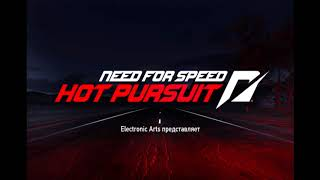 Cannot start the graphics device Check your setting are valid in the Config Tool в NFS Hot Pursuit