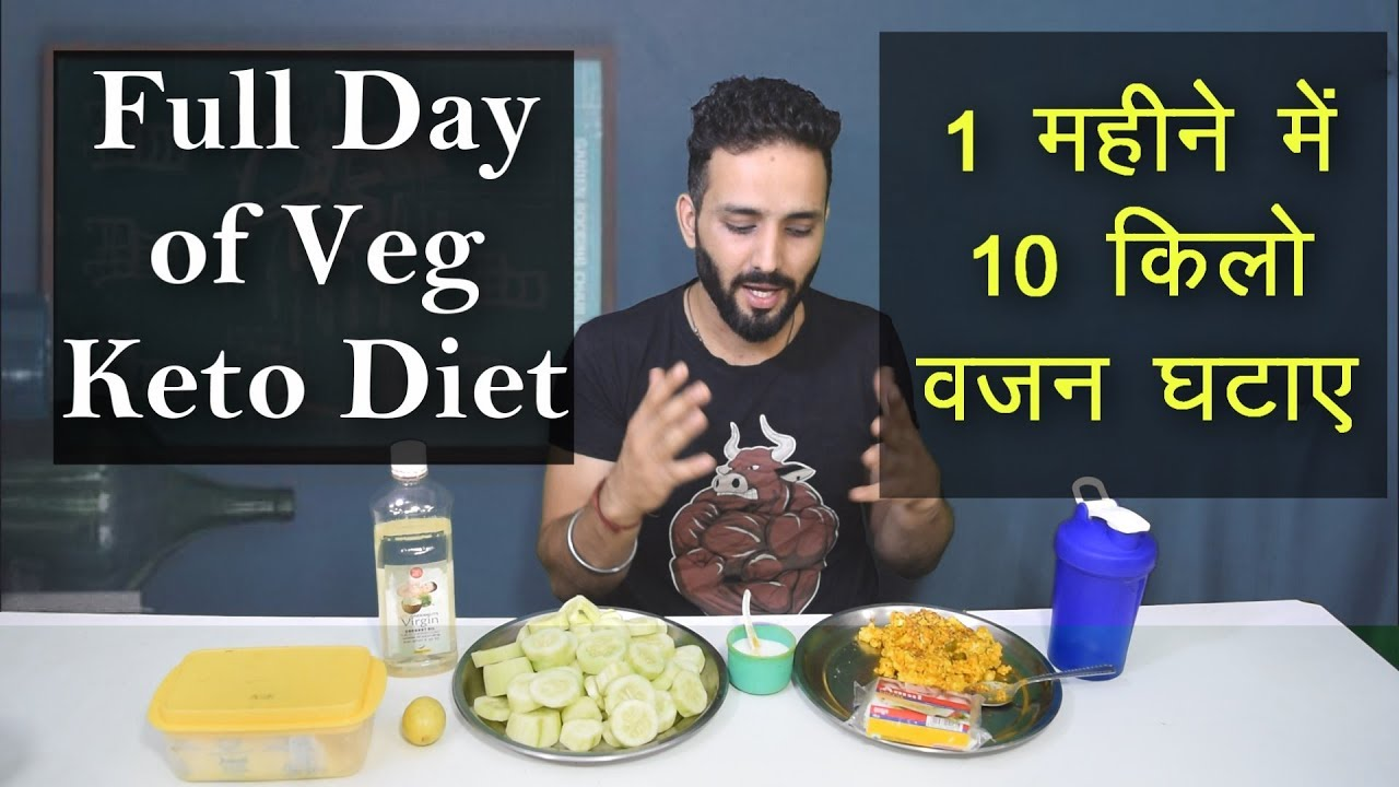 pure veg keto diet plan