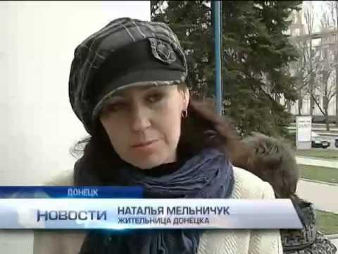 Детский дом творчества в Донецке могли перевести в к...