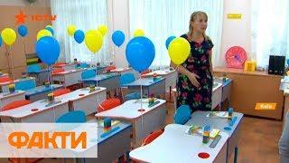 1 сентября в Украине: о чем мечтают дети и как изменится обучение