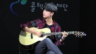 김영소 - Sound of Arirang(자작곡) [제…
