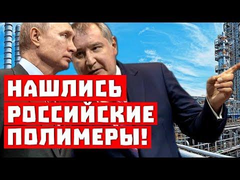 Путин атакует! Нашлись