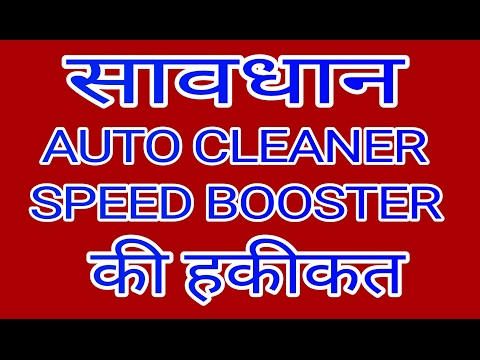 These Apps Can Kill Your Mobile. Speed Booster, Auto Cleaner