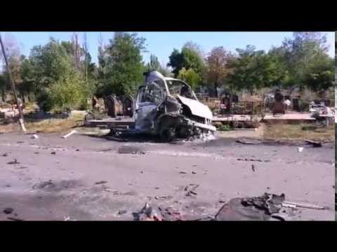 Справочник организаций городов России, Украины, Белоруссии