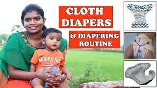 CLOTH DIAPERS for babies|HOW TO USE CLOTH DIAPERS in tamil |CLOTH NAPPIES|LANGOTS| DIAPERING ROUTINE