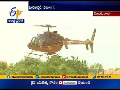AP Aviation Corporation Ltd | Govt Released Funds