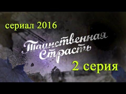 Афиша - расписание кинотеатров (кино), афиша алматы