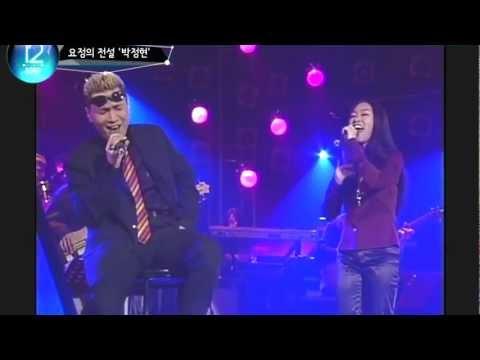 임재범 & 박정현 - 사랑보다 깊은 상처 @ Yim jae beum & Lena Park [Live]