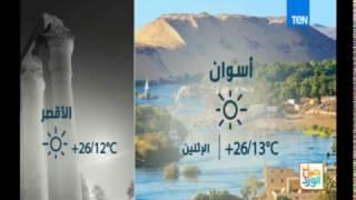 صباح الورد : شاهد درجات الحرارة لمحافظات مصر