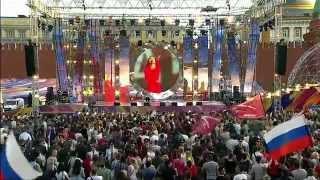 День России 2012 - Юлия Савичева - Москва-Владивосток