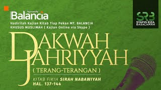 Sirah Nabawiyah | Dakwah Jariyah