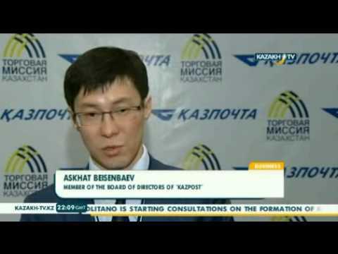 Trade mission in Kazakhstan