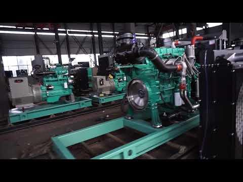 Diesel Generator, Diesel Generator Manufacturer, Generator China OEM