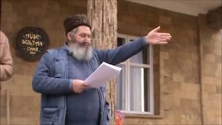 """Мечеть """"под снос"""" ради наживы. Крым 2018"""