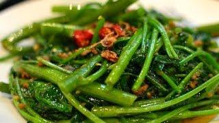Video Cara Memasak Tumis Kangkung | Bandung | Indonesian Food download MP3, 3GP, MP4, WEBM, AVI, FLV Desember 2017