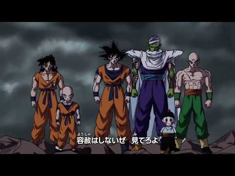 Dragon Ball Super Totsugeki Rock