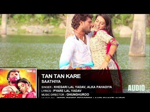Tan Tan Kare - Khesari Lal Yadav & Akshara Singh | BHOJPURI HIT SONG