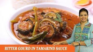 Bitter Gourd In Tamarind Sauce - Mrs Vahchef