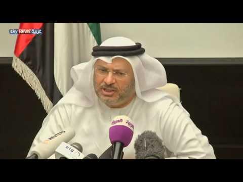 قطر.. الخيارات والمطالب ومبررات عدم التنفيذ  - نشر قبل 2 ساعة