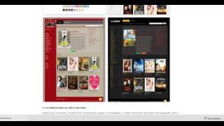 Получите ваш интернет магазин подарков вконтакте за 3 часа!(http://be.cm/MizPY Интернет магазин подарков вконтакте за 3 часа!. Вы получаете: - пошаговое руководство для Бесплатн..., 2013-09-10T10:13:28.000Z)
