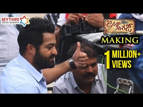 Janatha Garage Movie Making | Jr NTR | Mohanlal | Samantha | Kajal Aggarwal | Nithya Menen | DSP