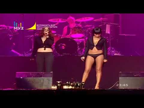 "T.A.T.u. - ""All About Us"" Live @ St. Petersburg (Encore)"