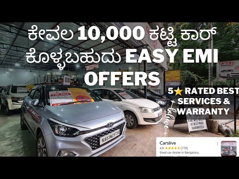 Used cars in Bangalore   Shiraz's Cars live   top rated used car dealer in Bangalore