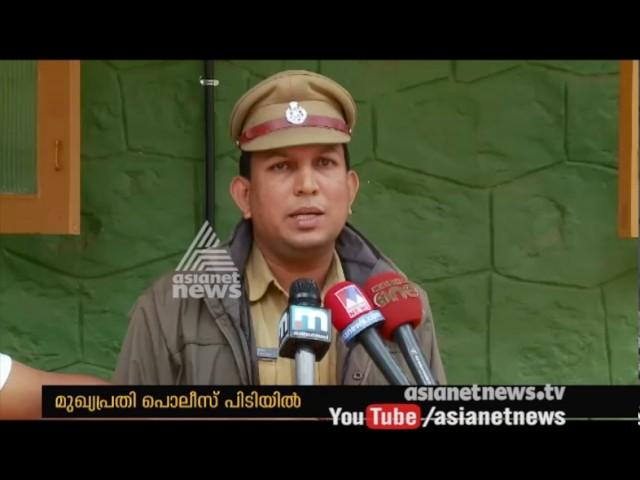 Elephant shot dead inside sanctuary , main accused arrested | FIR 25 Oct 2016