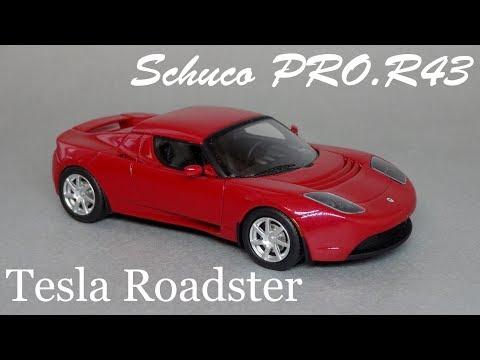 Tesla Roadster | Schuco PRO.R43 | Обзор масштабной модели