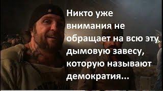 Хирург о своём фильме Русский Реактор