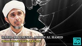 Video Jangan Berpecah Karna Perbedaan Pandangan - Habib Ali Zaenal Abidin Al Hamid download MP3, 3GP, MP4, WEBM, AVI, FLV Oktober 2018