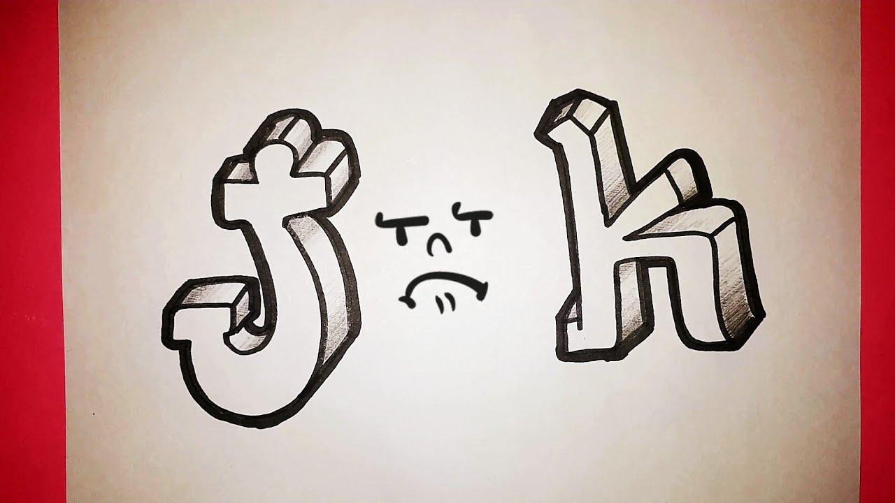 Graffiti nasıl yapılır adan zye graffiti nasıl yapılır öğren j ve k harfi