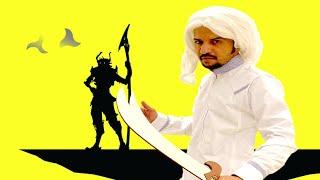 لعبة محارب النينجا | طريق السيف