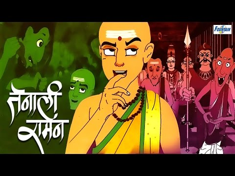 Tenali Raman (Hindi) - Full Movie | Best Animated Hindi Story for Children