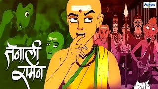 Tenali Raman In Hindi - Animated Full Cartoon Movies in Hindi | Story For Children in Hindi
