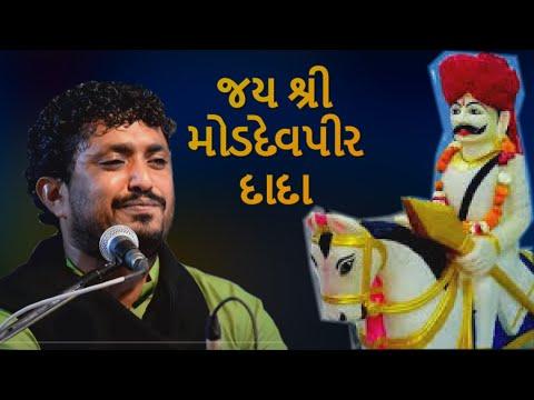 Rajbha Gadhvi Rajput Dayro Charal Rajkot Gajrat  VK STUDIO VK JADEJA